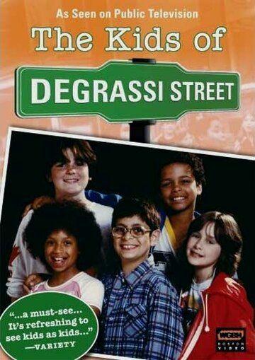 Сериал Дети с улицы Деграсси смотреть онлайн бесплатно все серии