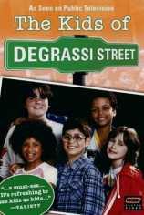 Дети с улицы Деграсси