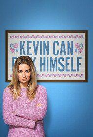 Сериал Кевин может пойти на*** смотреть онлайн бесплатно все серии