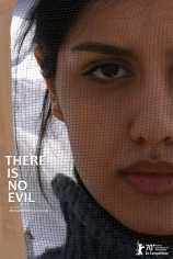Зла не существует