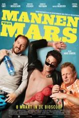 Ребята  с Марса