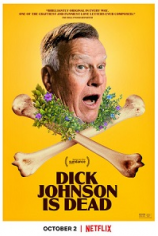 Дик Джонсон мёртв