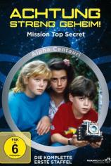 Секретная миссия