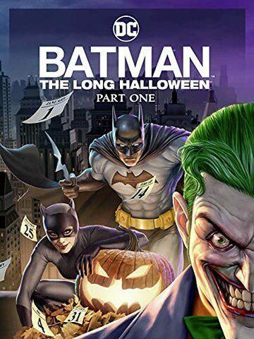 Бэтмен: Долгий Хэллоуин. Часть 1 2021 смотреть онлайн бесплатно