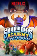 Академия Скайлендеров