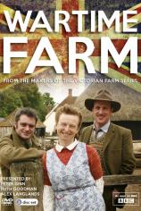 Ферма в годы войны