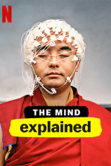 Разум, объяснение