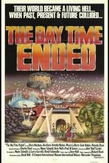 День, когда время закончилось