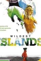 Неизведанные острова
