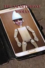 Женщина из смартфона