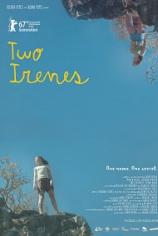 Две Ирены