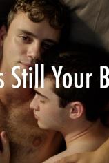 Это все еще твоя кровать