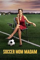 Мать футболиста
