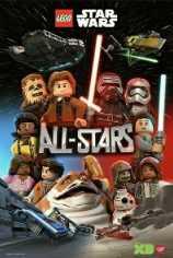 ЛЕГО. Звездные войны. Все звезды
