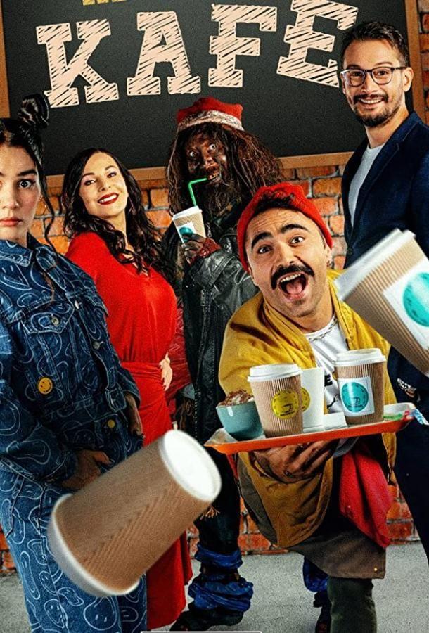 Сериал Кафе Поблизости смотреть онлайн бесплатно все серии