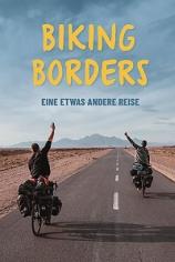 Пересекая границы