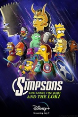 Добро, Барт и Локи