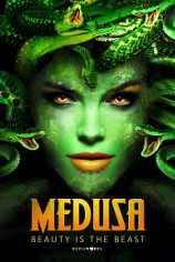 Медуза: Повелительница змей