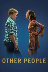 Другие люди