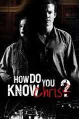 Откуда ты знаешь Криса?
