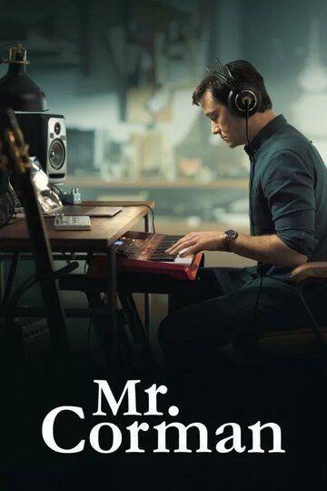 Сериал Мистер Корман смотреть онлайн бесплатно все серии