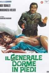 Генерал спит стоя