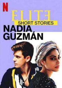 Сериал Элита: короткие истории. Надя и Гусман смотреть онлайн бесплатно все серии