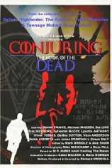 Заклятие: Книга мертвых