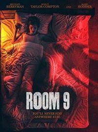 Комната №9 2021 смотреть онлайн бесплатно