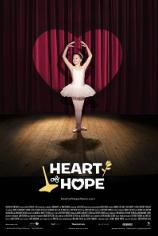 Сердце надежды
