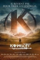 Камелот - Часть первая