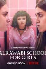 Аль-Раваби: Школа для девочек