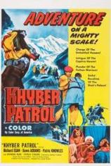 Хайберский патруль