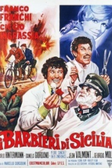 Сицилийские цирюльники