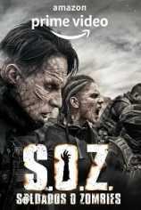Солдаты-зомби