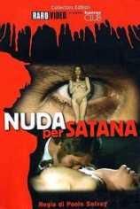 Обнаженная для Сатаны