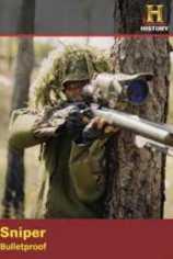 Снайпер. Пуленепробиваемый