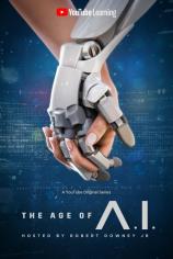 Радость искусственного интеллекта