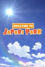 Добро пожаловать в Джапари-парк!