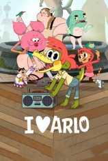 Я люблю Арло