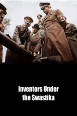 Изобретатели на службе Гитлера