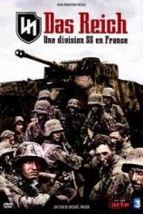 Дивизия СС «Das Reich». Кровавый след через Францию