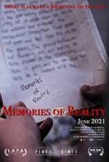 Воспоминания о реальности
