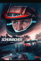 Шумахер
