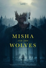 Миша и волки