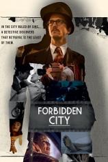 Запретный город