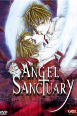 Обитель ангелов (Убежище ангела)