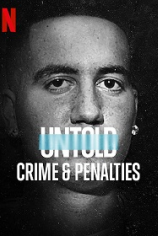 Нерассказанное: преступление и штрафные