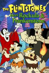 Флинтстоуны встречают Рокулу и Франкенстоуна