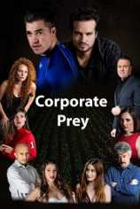 Жертвы Корпорации